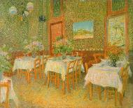 Interior Of A Restaurant 1