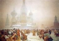 The Abolition Of Serfdom In Russia. 1914